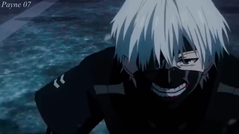 Токийский гуль Клип (5) - Нет демона