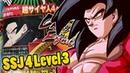 SSJ4 GOKU LVL 3 REVEALED! NEW DETAILS ABOUT GT GOKU!   Dragonball FighterZ V-Jump Discussion
