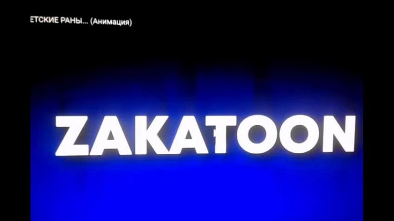 Толик Балюк - Live