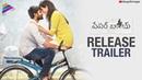 Paper Boy RELEASE TRAILER Santosh Shoban Sampath Nandi Riya Suman 2018 Latest Telugu Movies