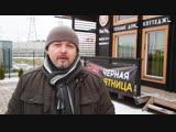 Отзыв Заказчика ТопсХаус по итогам акции