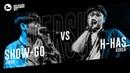 Show-go (JPN) vs H-has (KR) Asia Beatbox Championship 2017 SMALL FINAL Solo Beatbox Battle