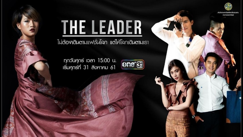 THE LEADER _ EP.1