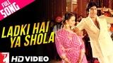 Ladki Hai Ya Shola - Full Song HD Silsila Amitabh Rekha Kishore Kumar Lata Mangeshkar