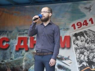 Гришин Иван