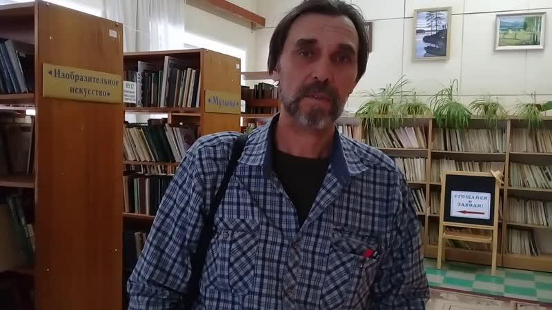 Ю. Левитанский Каждый выбирает для себя (читает В. Азимов)