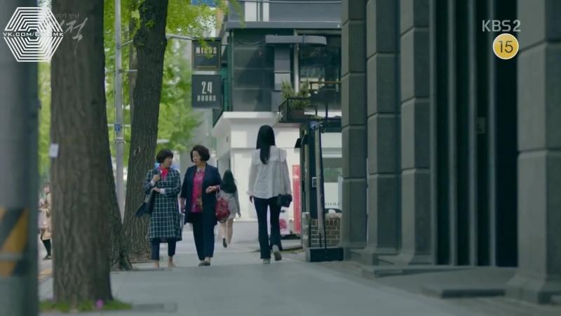 [РУСС. САБ] 180430 EXO Kai @ Miracle That We Met\Чудо, которое мы встретили Episode 9