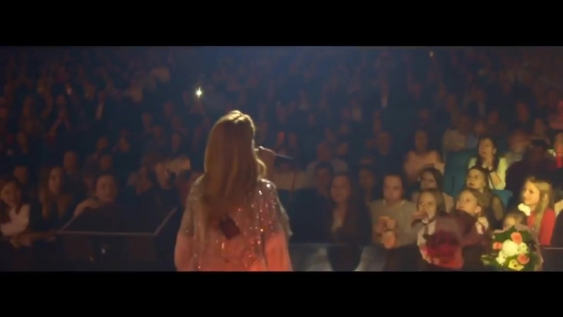 Тина Кароль 'Мужчина моей мечты' концерт 'Интонации' mp4