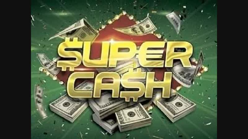 НЕ УПУСТИ Super Cash ШИКАРНЫЙ МАРКЕТИНГ вход 50 руб