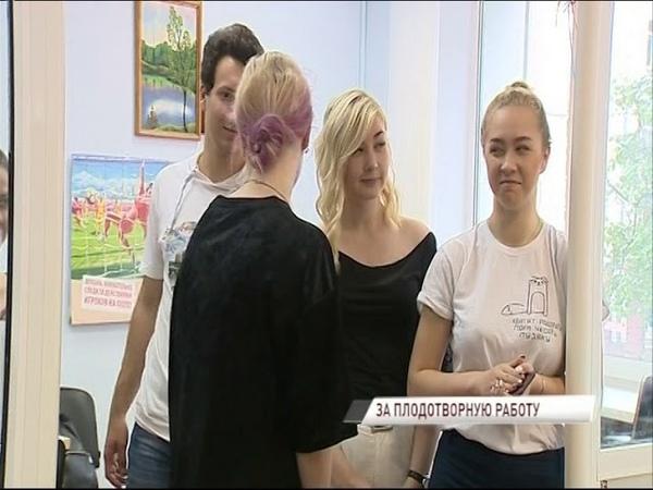 «Первый Ярославский» получил благодарность от регионального департамента здравоохранения