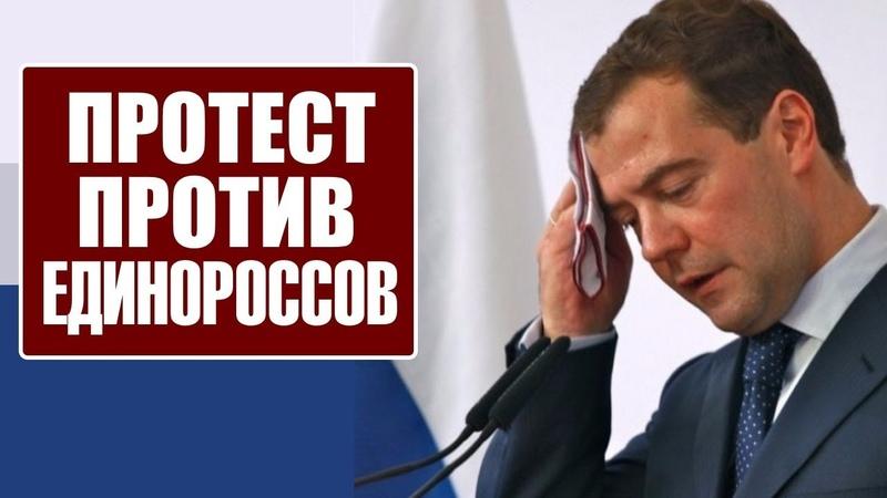 ⚡ ПАРТИЯ ВЛАСТИ - ЭТО ПРОНЫРЛИВЫЙ КУПЧИК, ВОЗОМНИВШИЙ СЕБЯ СВЕРХЧЕЛОВЕКОМ Медведев Путин