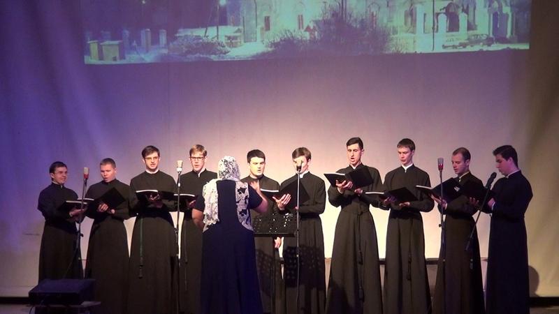 Мужской хор православной семинарий - Благослови душа моя, Господа 2017