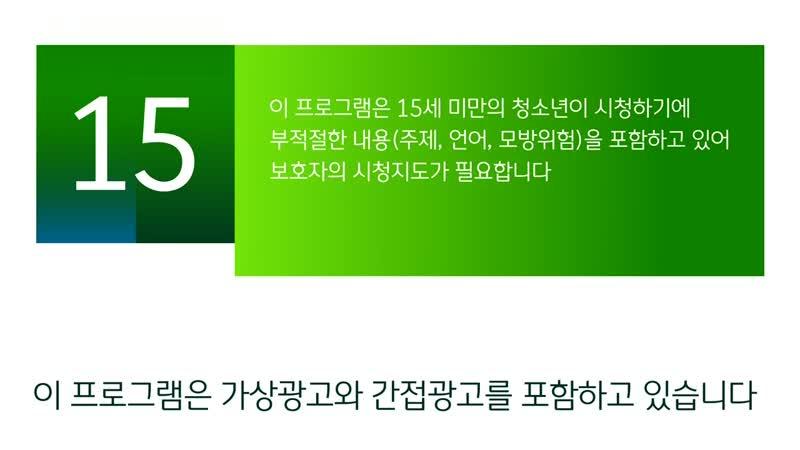 181212 Seulgi Wendy @ Lets Eat Dinner Together
