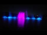 Поющий фонтан в Абрау-Дюрсо (Ванесса Мэй)