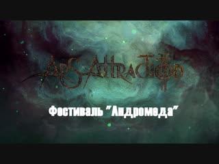 ARS ATTRACTION-Andromeda 22.02.19 KP