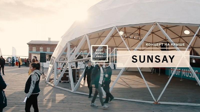 SunSay [Roof Music Fest]