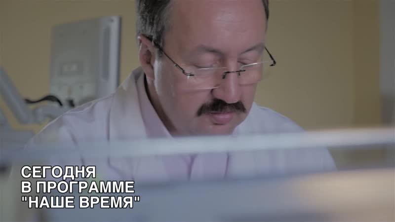 Доктор медицинских наук Алексей Лотов в интервью в программе Наше время