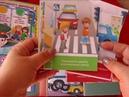 лэп бук Правила дорожного движения для детского сада
