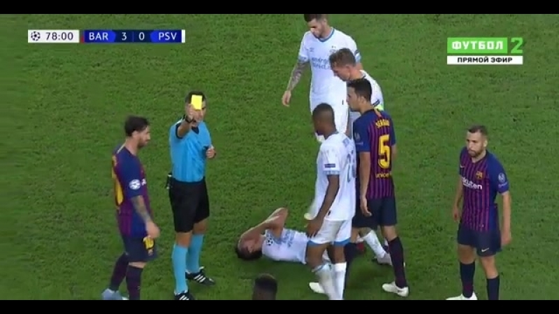 Барселона – ПСВ 4:0 видео обзор матча
