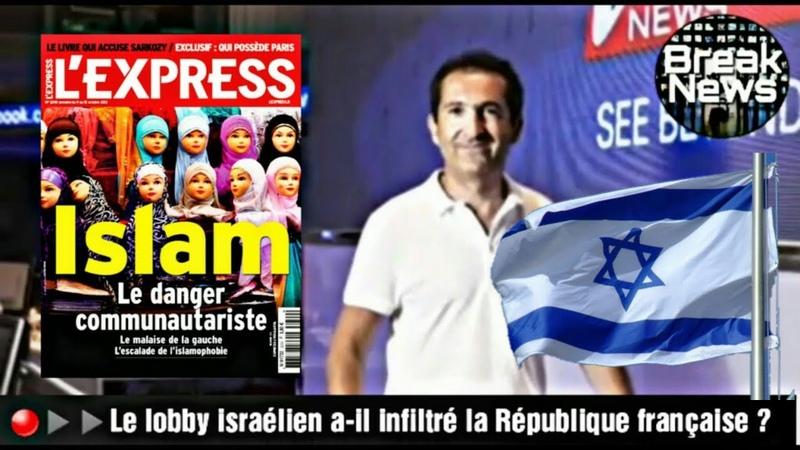 🔴▶▶Le lobby israélien a-il infiltré notre République