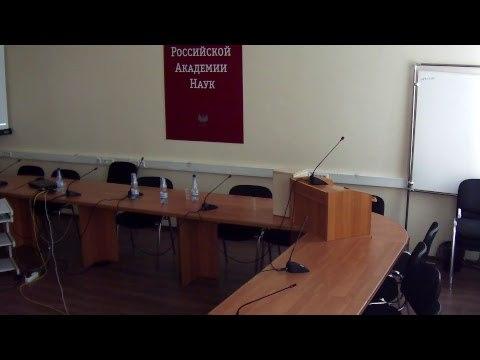 «Современные проблемы философии истории». Докладчик - Хизри Амирханович Амирханов