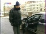 Городок (РТР, 1999) Поехали!