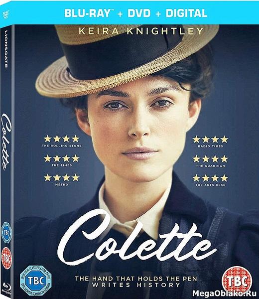 Колетт / Colette (2018/BDRip/HDRip)