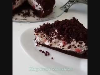 изумительного торта.