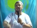 Абдугаппар Сманов Журекке жететн уагыз 720p mp4