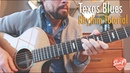 Texas Blues Rhythm Guitar Lesson - 12 Bar Strumming Pattern