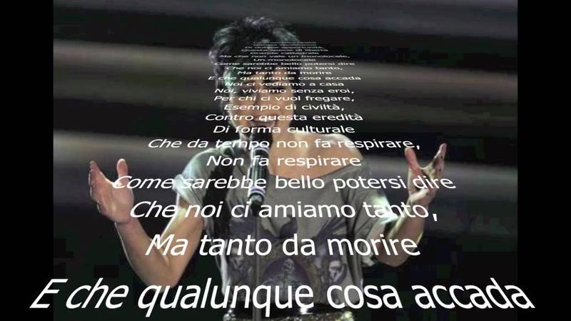 Dolcenera - Ci vediamo a casa con testo - Sanremo 2012.mov