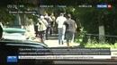 Новости на Россия 24 • В Алма-Ате убийца полицейских приговорен к смертной казни