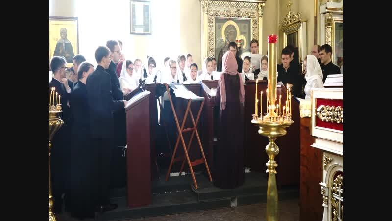 Да возрадуется.. Казанские святые. Смешанный хор КазПДС
