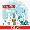 СПбГУПТД на выставке в Казани