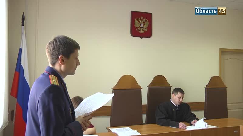 Суд решил, где Роман Ванюков проведет ближайшие 2 месяца