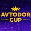 Avtodor Cup