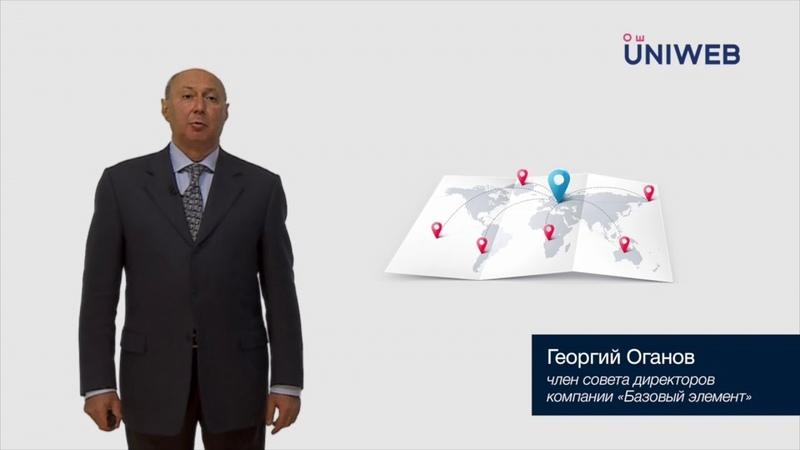 сравнение голосов Георгия из прослушки и Георгия Оганова советника Дерипаски
