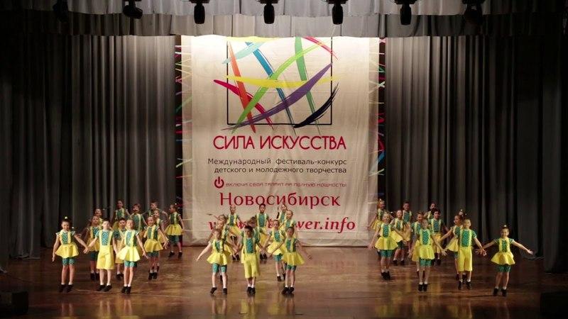ЭЦ Апельсин (г. Новосибирск) ансамбль Детки - Вместе весело (07.04.2018)