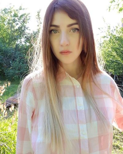 Диана Бабенко