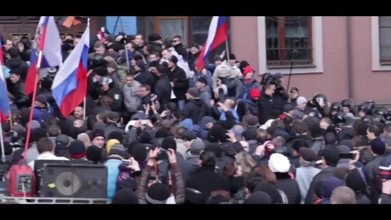 Донецк 16 марта 2014г Митинг Антимайдан Штурм СБУ Прокуратуры Офис Таруты