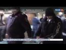 Россия 24 За получение взяток в особо крупном размере Максименко дали 13 лет Россия 24