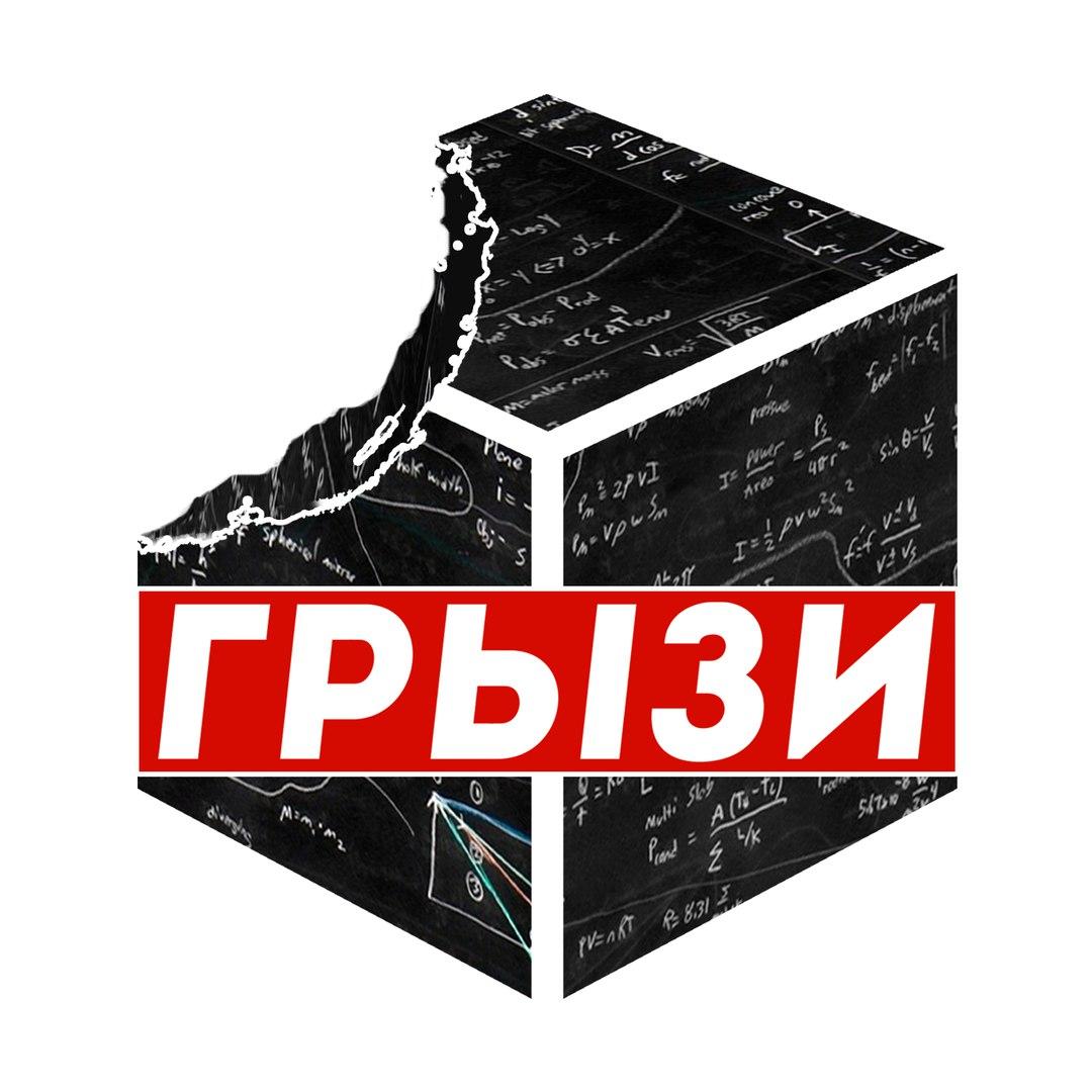 Афиша Москва День Мехмата МГУ