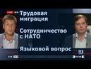 Алексей Гончаренко и Евгений Балицкий в Вечернем прайме на 112, 19.09.2018