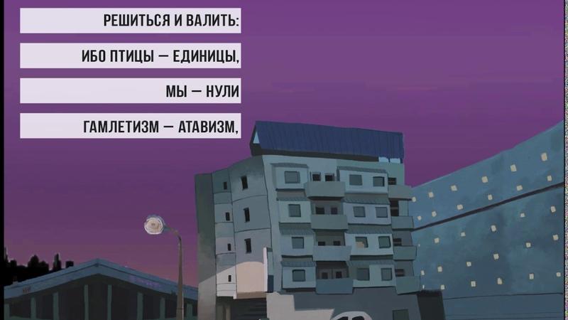 Эрнесто Заткнитесь – Ебеня feat. TPL текстовое видео