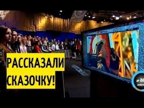 Вы всё ВРЁТЕ Украина ОТКАЗАЛАСЬ верить в ЗАВЕРШЕНИЕ строительства Крымского моста