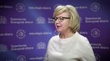 Вологодская область получит дополнительную дотацию 249 млн рублей