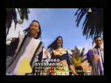 03. DJ BoBo. Everybody (Summer ,1994) (VIVA)