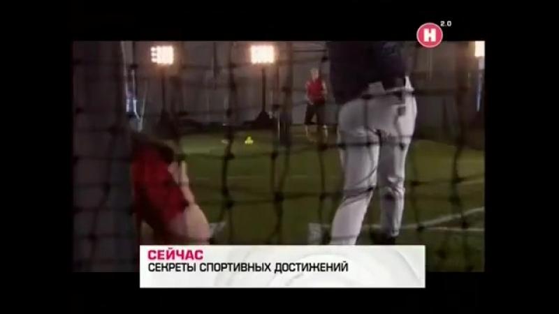 Discovery Секреты спортивных достижений (Наука о спорте) 6 Серия