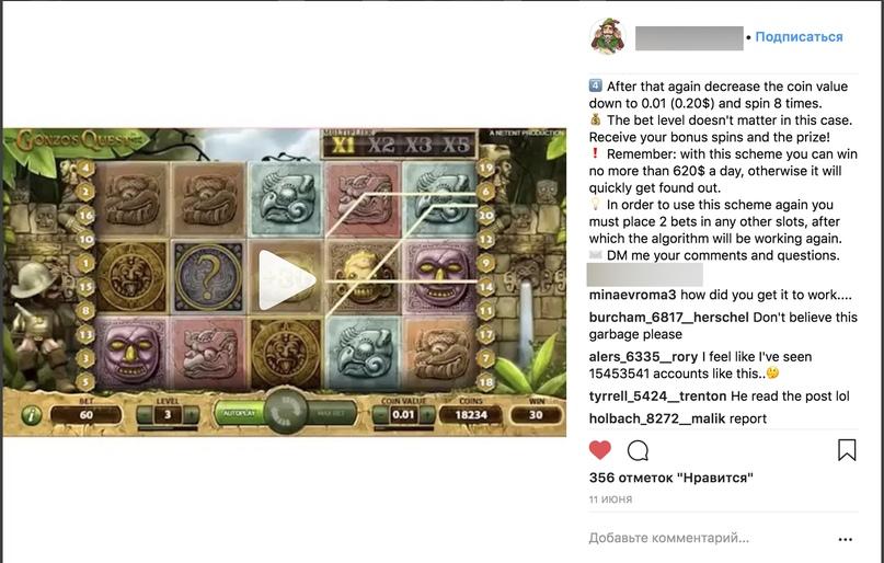Видео для игры Gonzo's Quest