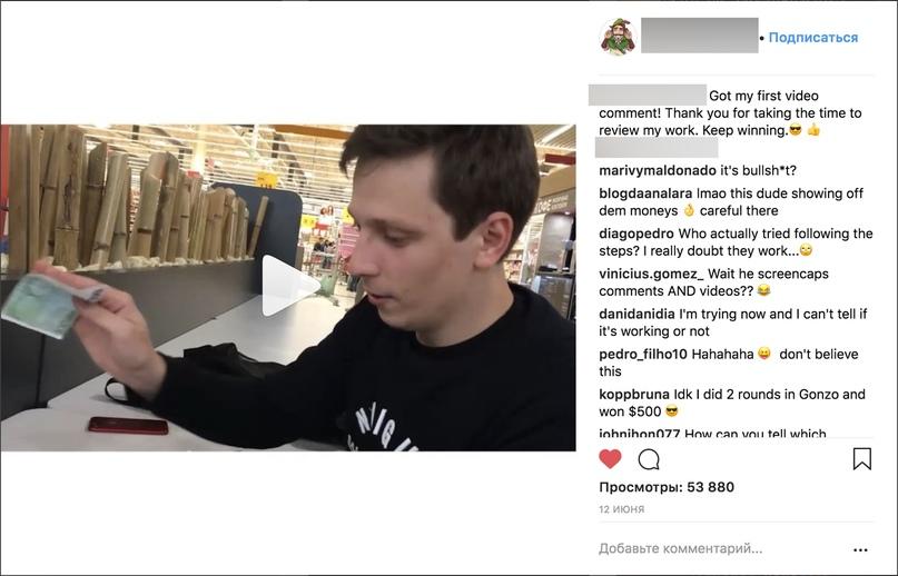 Инстаграм пост
